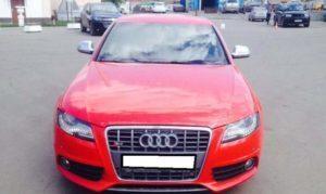 Audi S4 IV