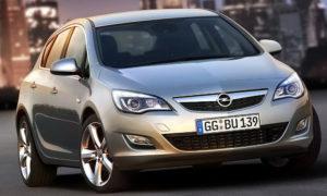 Займ под залог Opel в Минске